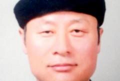 인천 신여래정사 역학원